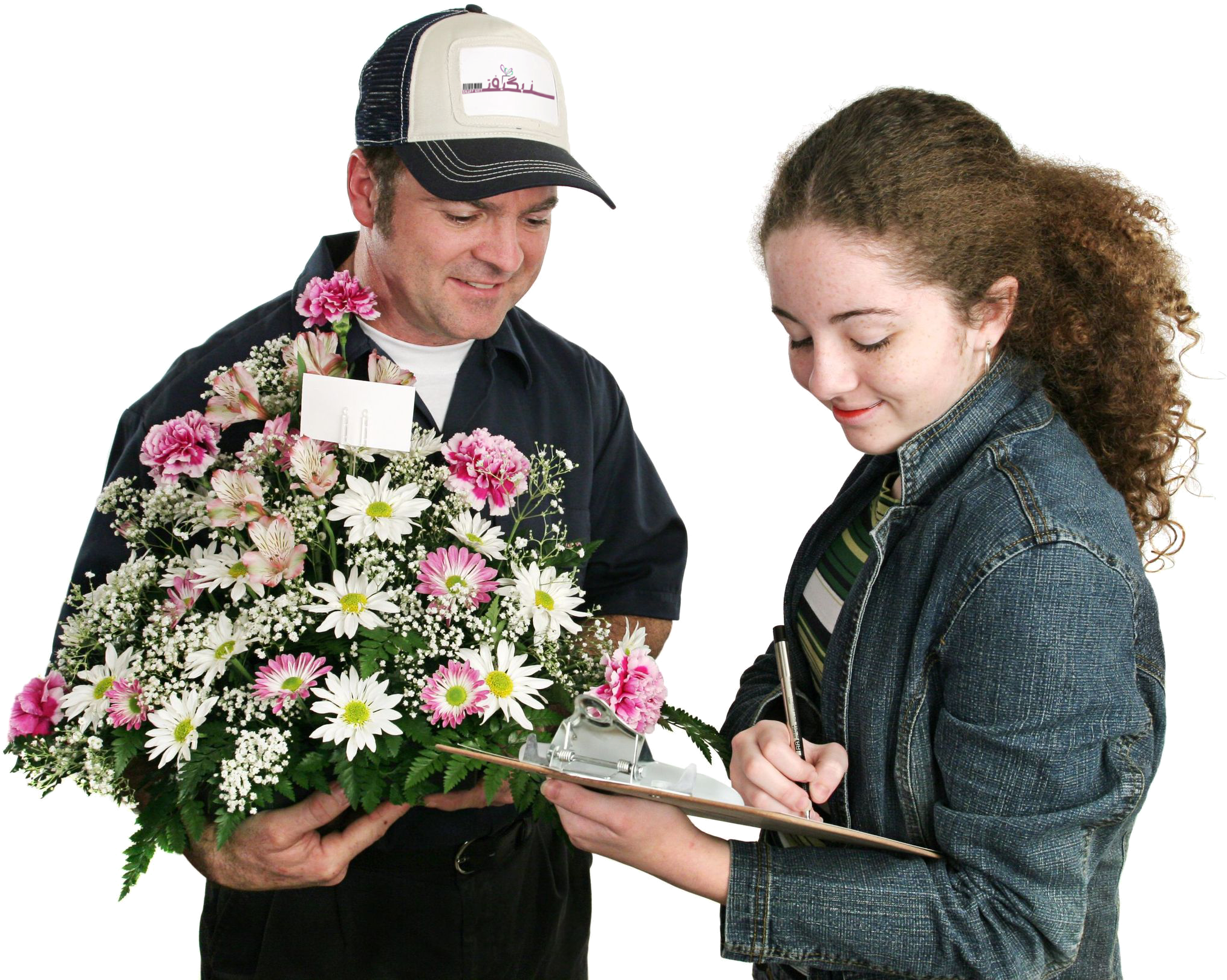 Flower-Delivery