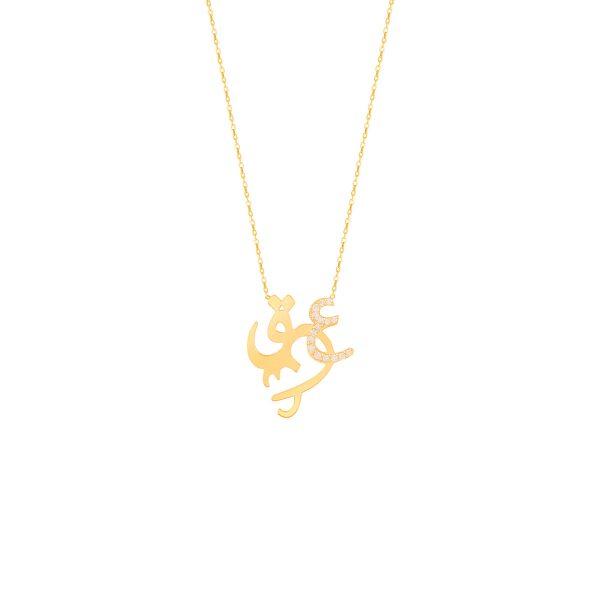 گردنبند طلا- ارسال هدیه به تهران- ارسال هدیه به ایران- گردنبند طلا عشق- جواهرات - ولنتاین- سالگرد ازدواج