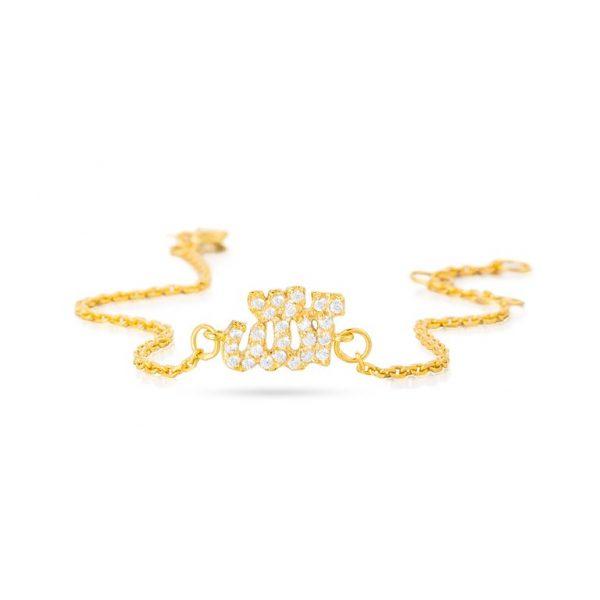 ارسال هدیه به ایران – دستبند- طلا - ولنتاین-تولد – عشق