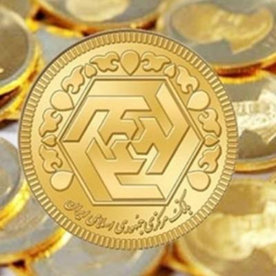 سکه بهار آزادی-ارسال سکه طلا به ایران-ارسال هدیه به ایران-ارسال سکه به ایران